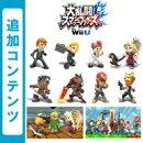 【Wii U用追加コンテンツ】 大乱闘スマッシュブラザーズ for Wii U 追加コンテンツ 第4弾まとめパック (ダウンロー…