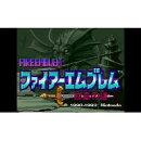 [3DS] Newニンテンドー3DS専用 ファイアーエムブレム 紋章の謎 (ダウンロード版)