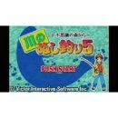 [Wii U] 川のぬし釣り5 〜不思議の森から〜 (ダウンロード版)  ※100ポイントまでご利用可