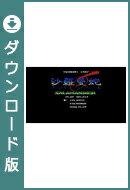 [Wii U] 沙羅曼蛇 (ダウンロード版)