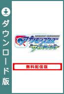 [3DS] デジモンユニバース アプリモンスターズ - サイバーアリーナ (ダウンロード版)