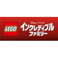 [Switch] レゴ(R)インクレディブル・ファミリー (ダウンロード版) ※3,000ポイントまでご利用可