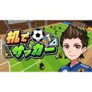 [Switch] 机でサッカー (ダウンロード版)