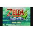 [Wii U] ゼルダの伝説 ふしぎのぼうし (ダウンロード版)  ※100ポイントまでご利用可