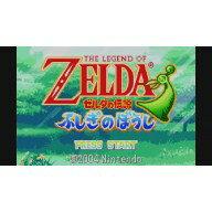 [Wii U] ゼルダの伝説 ふしぎのぼうし (ダウンロード版)