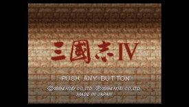 [Wii U] 三國志IV (ダウンロード版) ※100ポイントまでご利用可