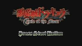 [Wii U] 悪魔城ドラキュラ 〜サークル オブ ザ ムーン〜 (ダウンロード版) ※100ポイントまでご利用可