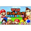 [3DS] マリオ AND ドンキーコング ミニミニカーニバル (ダウンロード版)  ※999ポイントまでご利用可