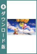 [Wii U] 進め!キノピオ隊長(ダウンロード版)  ※2,000ポイントまでご利用可