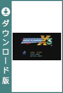 [Wii U] ロックマンX3 (ダウンロード版)