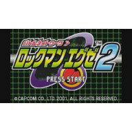 [Wii U] ロックマン エグゼ 2 (ダウンロード版)