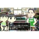 [3DS] ゲームセンターCX3丁目の有野 (ダウンロード版)  ※3,000ポイントまでご利用可