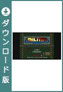 [Wii U] ミリティア (ダウンロード版)