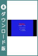 [Wii U] ツインビー(ダウンロード版)