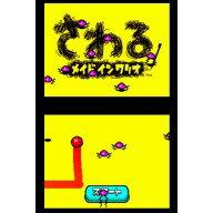 [Wii U] さわるメイドインワリオ (ダウンロード版)