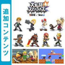 【Wii U&3DS用追加コンテンツ】 大乱闘スマッシュブラザーズ for Wii U 追加コンテンツ 第4弾まとめパック(Wii U & 3DS) (ダウンロード版)  ※100ポイントまでご利用可