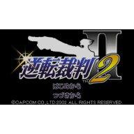 [Wii U] 逆転裁判 2 (ダウンロード版)