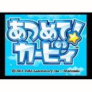 [Wii U] あつめて!カービィ (ダウンロード版)