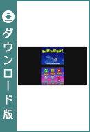 [Wii U] キャッチ!タッチ!ヨッシー! (ダウンロード版)