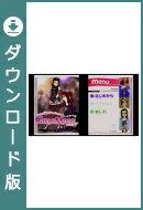 [Wii U] わがままファッション GIRLS MODE (ダウンロード版)