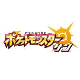 [3DS] ポケットモンスター サン (ダウンロード版)  ※3,000ポイントまでご利用可