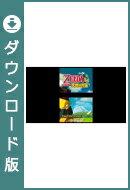 [Wii U] ゼルダの伝説 大地の汽笛 (ダウンロード版)