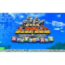 [3DS] 動物戦隊ジュウオウジャー バトルキューブパズル (ダウンロード版)