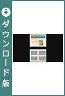 [Wii U] 立体ピクロス (ダウンロード版)
