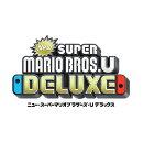 [Switch] New スーパーマリオブラザーズ U デラックス (ダウンロード版) ※3,000ポイントまでご利用可