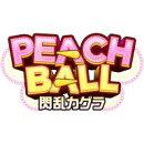 [Switch] PEACH BALL 閃乱カグラ (ダウンロード版)※2,000ポイントまでご利用可