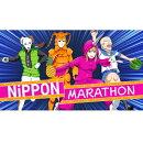[Switch] ニッポンマラソン (ダウンロード版)