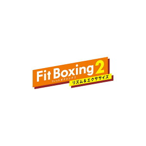 [Switch] Fit Boxing 2 -リズム&エクササイズ- (ダウンロード版)