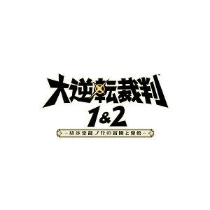[Switch] 大逆転裁判1&2 -成歩堂龍ノ介の冒險と覺悟- (ダウンロード版)