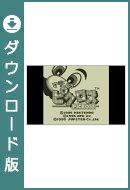 [3DS] マリオのピクロス (ダウンロード版)