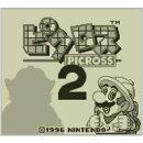 [3DS] ピクロス2 (ダウンロード版)