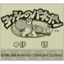 [3DS] ヨッシーのパネポン (ダウンロード版)  ※100ポイントまでご利用可