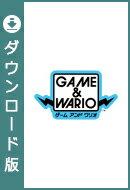 [Wii U] ゲーム&ワリオ (ダウンロード版)  ※3,000ポイントまでご利用可