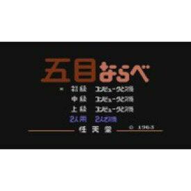 [Wii U] 五目ならべ 連珠 (ダウンロード版) ※100ポイントまでご利用可