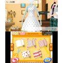 [3DS] GIRLS MODE 3 キラキラ☆コーデ (ダウンロード版)  ※3,000ポイントまでご利用可