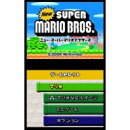 [Wii U] New スーパーマリオブラザーズ (ダウンロード版)