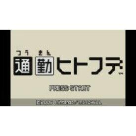 [Wii U] 通勤ヒトフデ (ダウンロード版)  ※100ポイントまでご利用可