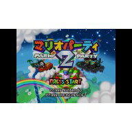 [Wii U] マリオパーティ2 (ダウンロード版)  ※999ポイントまでご利用可