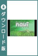 [Wii U] メダロット・ナビ カブト (ダウンロード版)