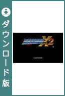 [N3DS] Newニンテンドー3DS専用 ロックマンX2 (ダウンロード版)
