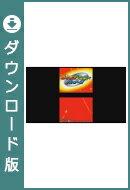 [Wii U] ポケモンレンジャー バトナージ (ダウンロード版)