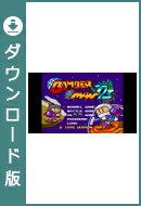 [Wii U] ボンバーマン '93 (ダウンロード版)