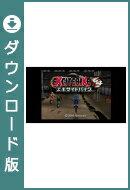 [Wii U] エキサイトバイク64 (ダウンロード版)  ※999ポイントまでご利用可