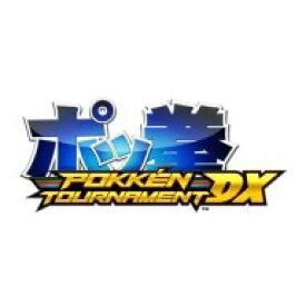 [Switch] ポッ拳 POKKEN TOURNAMENT DX (ダウンロード版)  ※3,000ポイントまでご利用可