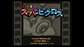 [Wii U] マリオのスーパーピクロス (ダウンロード版)