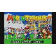 [Wii U] マリオテニスアドバンス (ダウンロード版)